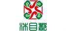 湘都生态农业发展有限公司
