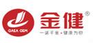 金健米业股份有限公司