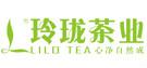 桂东县玲珑王茶业开发有限公司