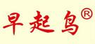 张家界丛林山鸡厂