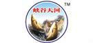 湖南江垭淡水鱼渔业股份有限公司