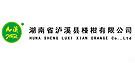 湖南省泸溪县椪柑有限公司
