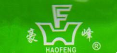 湖南豪峰茶业有限公司