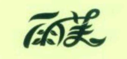 湘潭市仙女蔬菜产销专业合作社